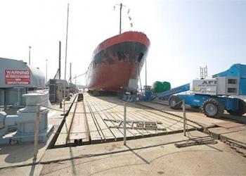 shiplift